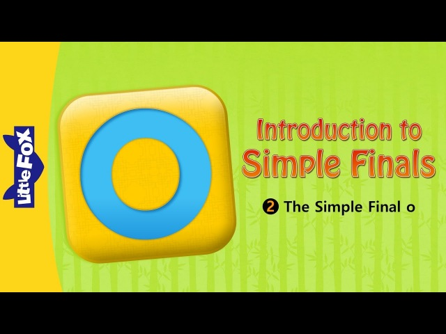 Introduction to Simple Finals 2: The Simple Final o | Level 1 | Chinese | By Little Fox