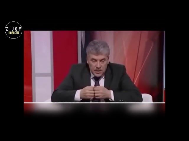 Грудинин П. Н. Кому на Руси жить хорошо?