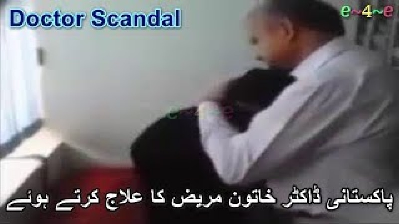 How do Doctors Treated With Female Patients in Pakistan || Pakistani Doctor Scandal