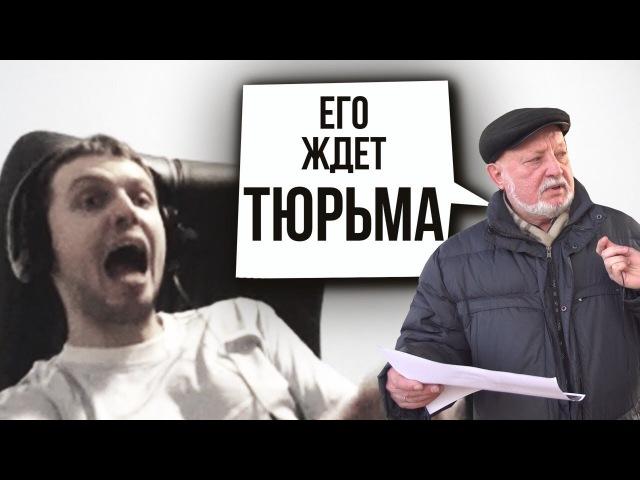 Уличные Экстрасенсы 1 - Папич