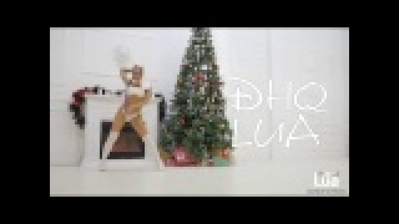 TWERK Special Course (Dhq Lua feat. Keat Mel)