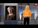 Трейдеры ожидают итоги переговоров Терезы Мэй с Жан-Клодом Юнкером 04.12.2017