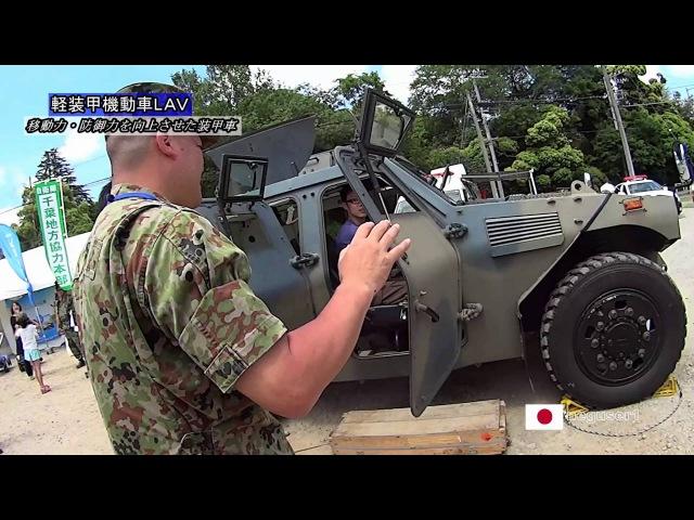 災害救助でよく見る自衛隊の車 (軽装甲機動車LAV)