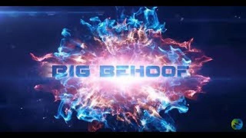 Вспомогашка как правильно сделать отчет после вывода средств с проекта Big Behoof