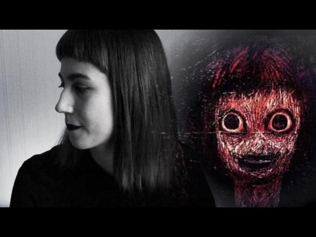 АД ТОМИНО | Психология Ужасов