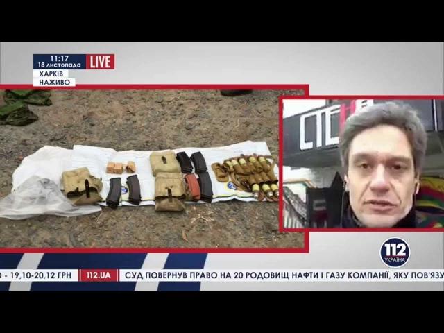 СБУ задержала 12 диверсантов, причастных к теракту в харьковском пабе