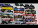 Video for Kids - Lots of Toy Trucks from the Box