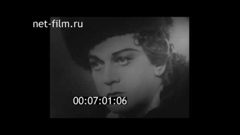 Сергей Лемешев Sergey Lemeshev 1961