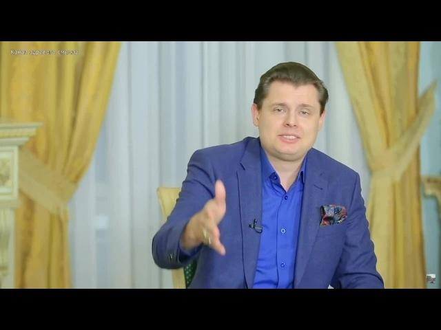 Понасенков - занимайтесь сексом, КГБ · coub, коуб