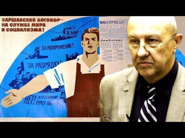 Как при Сталине разбирались с международными кризисами. Андрей Фурсов