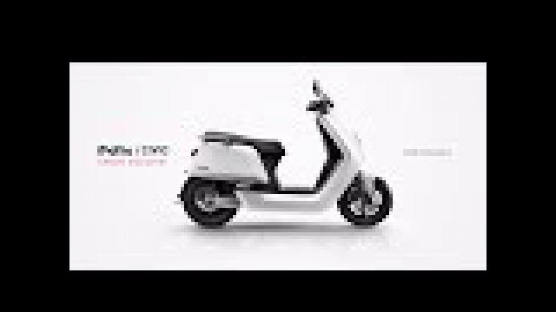 NIU electric scooter