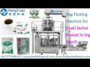 Sachets Packing in Big Pouch Machine- Given Type Pouch Packing Machine With Mult-heads Weigher