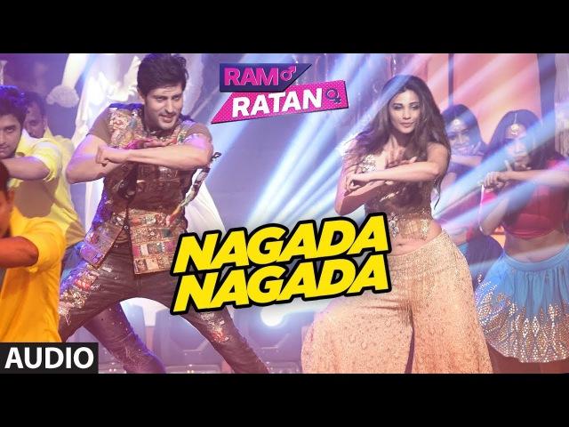 Nagada Nagada (Full Audio Song)   Ram Ratan   Bappi Lahiri   Daisy Shah   Bhumi Trivedi   T-Series