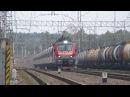 Электровоз ЭП20-035 с поездом№739А Москва-Брянск станция Нара 13.09.2017