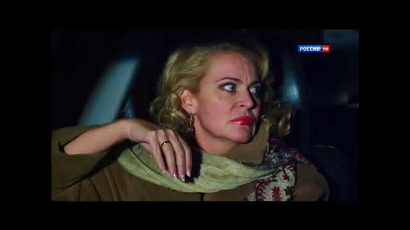 ФИЛЬМ Любовница моего мужа. Русская Мелодрама (2017)