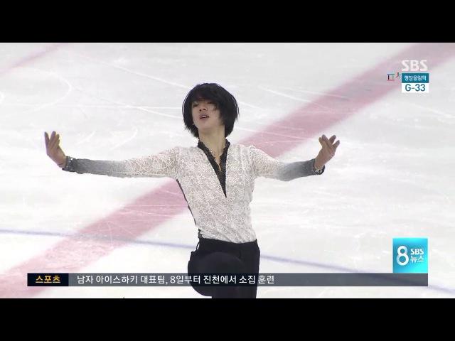 차준환, 믿기 힘든 대역전극…올림픽 티켓 획득 SBS