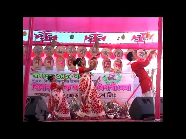Garments Workers Dance | এসো হে বৈশাখ, এসো এসো......গানের তালে তালে গ2494