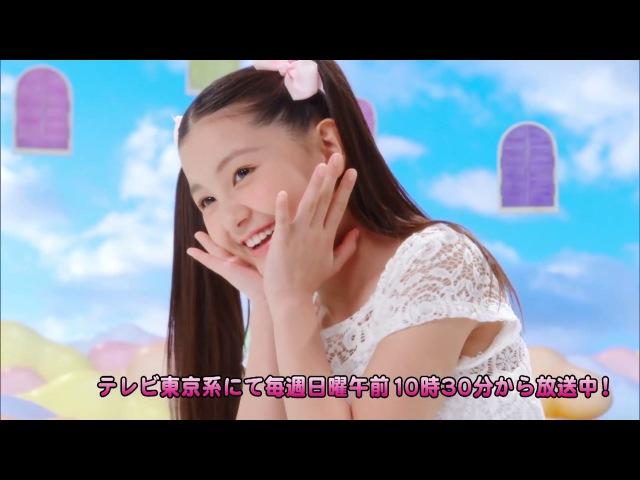 「ミラクルちゅーんず!」ミラちゅーダンス ~変身~(カノン・マイ・125