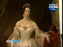 Портрет императрицы вернулся в экспозицию музея Сукачёва после долгой реставрации, Вести-Иркутск