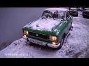 Взрыв из ПРОШЛОГО Москвич 2140 1977 года