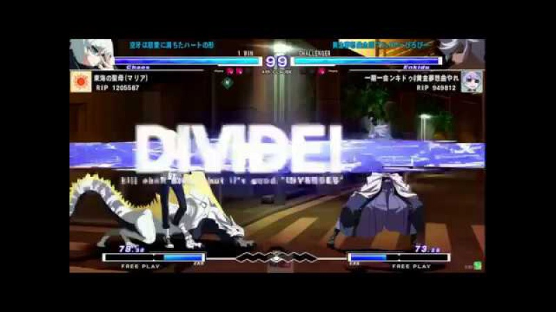 11/20 Under Night In-Birth Exe:Late[st]- Port 24 Wakasa shop