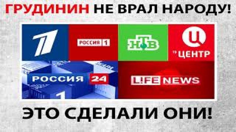 Коммунисты и комсомольцы вышли к телецентру Останкино в знак протеста против ЛЖИ в СМИ!