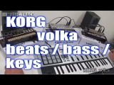KORG Volca Keys , Bass &amp Beats Demo&ampReview English Captions