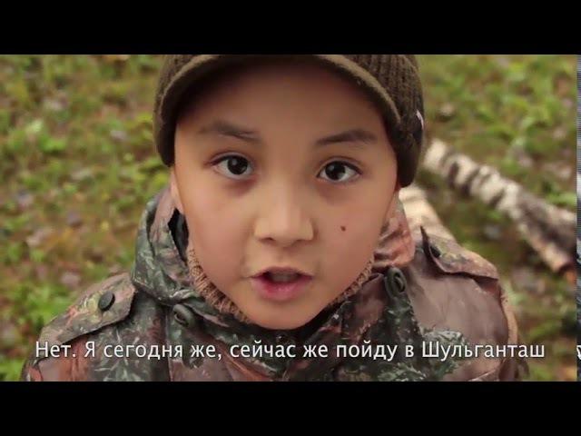 Әкиәт-фильм