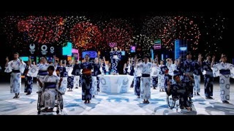 東京五輪音頭 2020 ミュージックビデオ TOKYO GORIN ONDO 2020 Music Video