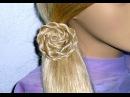 Причёска с плетением косички жгут самой себе для средних длинных волос Цветок и