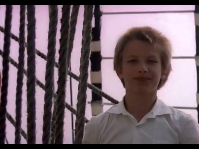 09 Острова Спит придорожная трава Владимир Пресняков песня из фильма Выше Радуги 1986