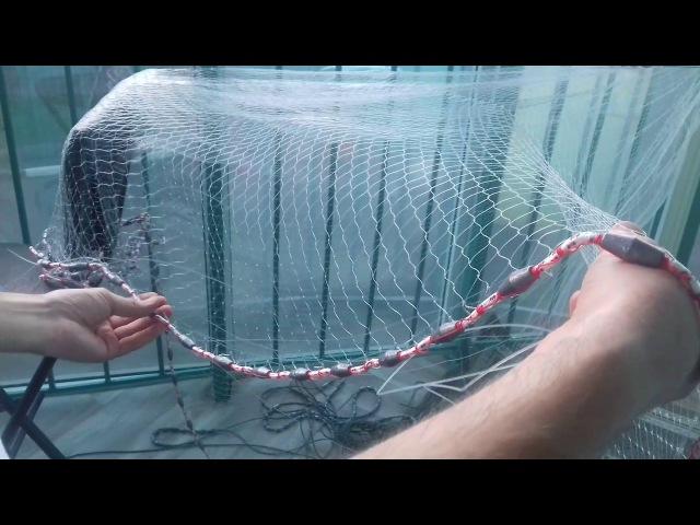 Кастинговая сеть, установка строп.