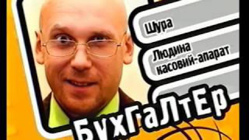 Шиканемо первый выпуск Павел Гладчук