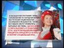Фестиваль национальной кухни пройдет в День народного единства в Кемерово