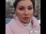 Ольга Вишня - Замурованы кошки по адресу бульвар Яны Райниса д. 45, корп. 2