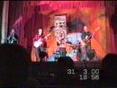 Арфа ветров-Белый скрипач. Областной фестваль рок-музыки Мартовский кот, Данков 31.03.2000.