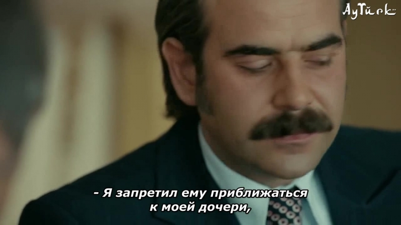 Карадай-20с_Мехмед-Саим, Четин и Тургут_AyTurk_(рус.суб.)