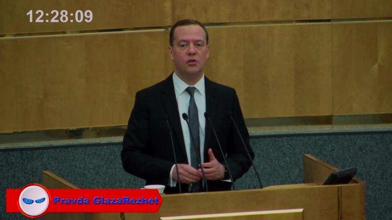 Медведев- Денег бюджетникам нет!