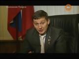 Герой России - Андрей Бочаров - Губернатор