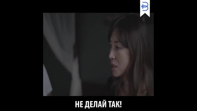 Это видео про истинную любовь...