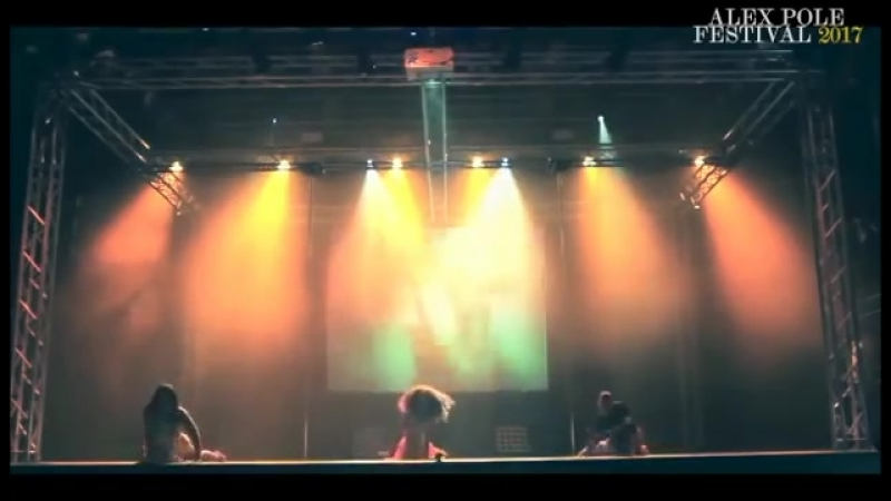 Alex Pole Festival / Эмили Москаленко
