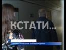 Руководители Блахнинской администрации задержаны по подозрению в коррупции