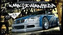 Need For Speed Most Wanted 2005 Моды от Alex.Ka 7