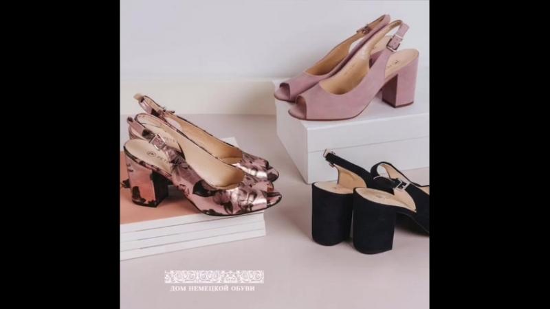 Туфли от Peter Kaiser в Доме немецкой обуви | Тюмень