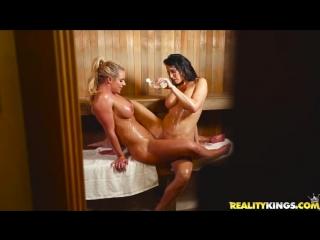 Phoenix Marie, Reagan Foxx, Kiley Jay - Towel Girl