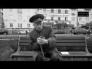 Ветеран битвы за Сталинград о к._ф. Сталинград