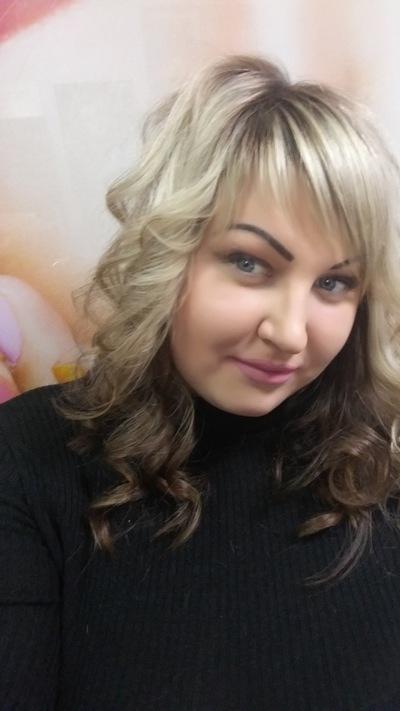Надя Демидова