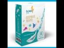 Соль для ванн детская «Первое море» морская природная 450г