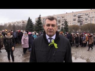 Поздравление главы администрации c Днем полного освобождения Ленинграда от фашистской блокады