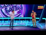 Comedy Battle - Когда Паша Воля твой кореш